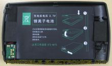 PMP400 battery